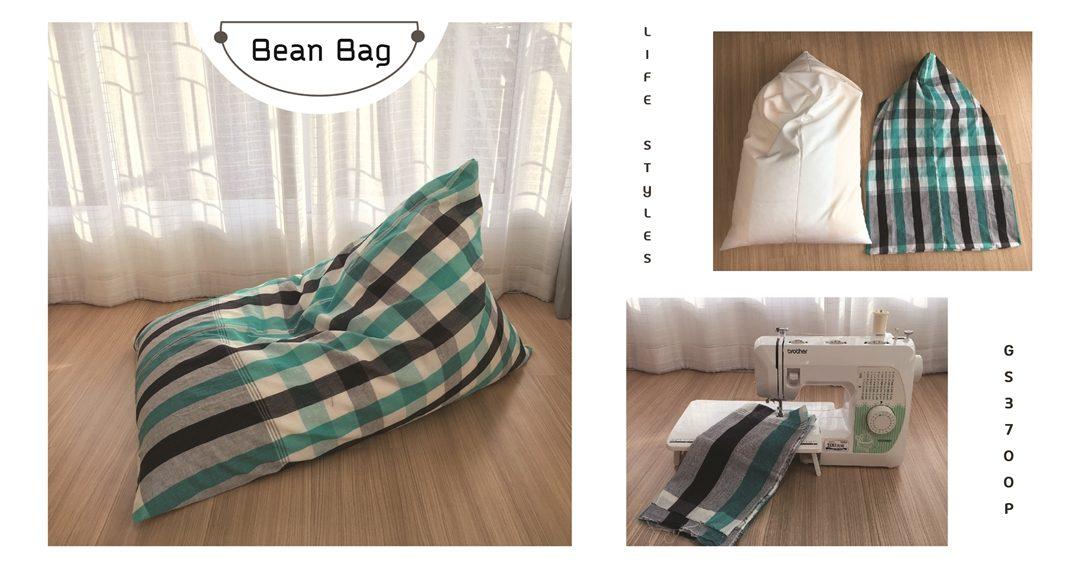 DIY วิธีทำเบาะ Bean Bag จากผ้าขาวม้าสไตล์ไทย