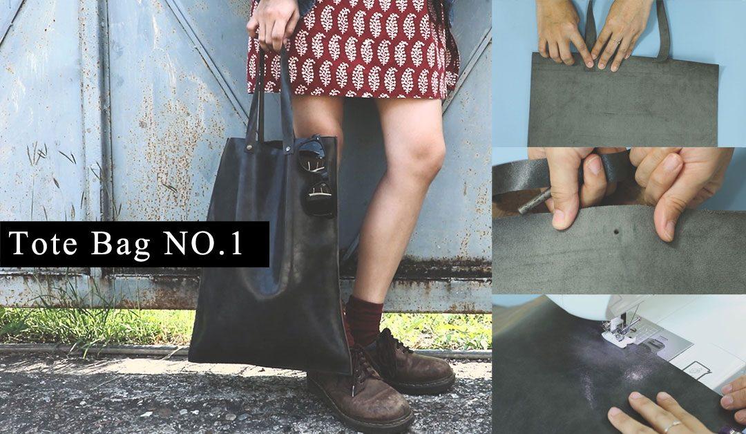 กระเป๋า Tote Bag No.1