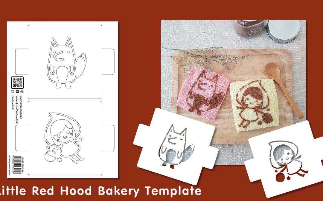 Pinn Paper – Little Red Hood Bakery Template