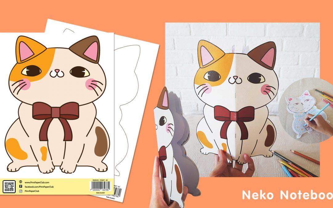 Pinn Paper – Neko Notebook