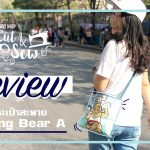 Review STRONG BEAR\ʕ •ᴥ•ʔ\