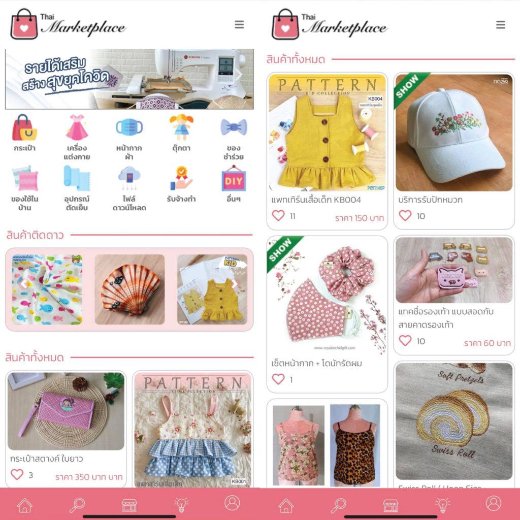 thaimarketplace.com